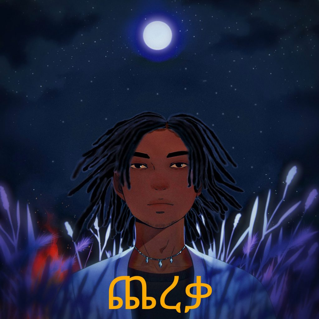 Travel to another world with 17 year old Ls Ren's new single, The Moon Child's Journey